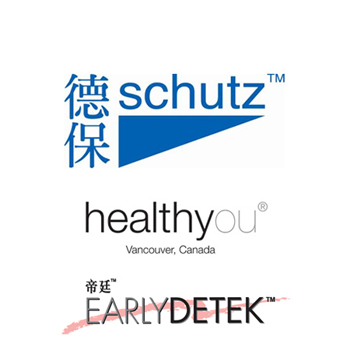 Health Consumables Supplements