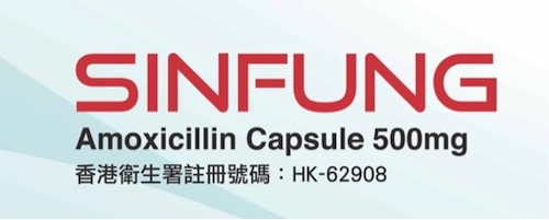 SINFUNG product