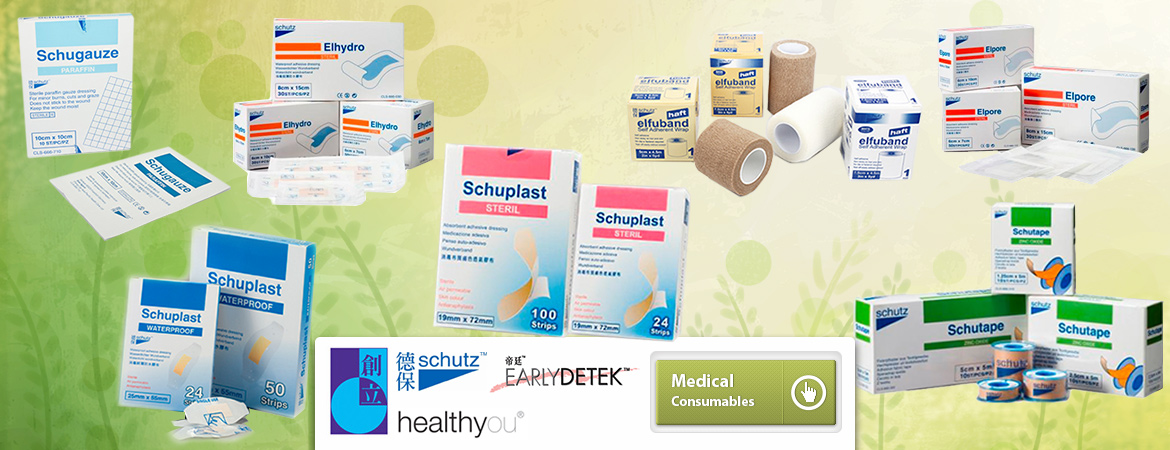 Health Consumables Supplements slider